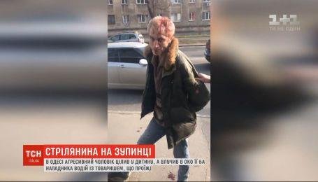 Агресивний чоловік вчинив стрілянину на зупинці громадського транспорту в Одесі