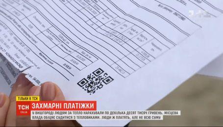 25 тысяч гривен за отопление: почему жители Вышгорода получили заоблачные платежки