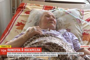 """В Винницкой области """"воскресла"""" 83-летняя бабушка, которой врачи констатировали смерть"""