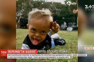 Мировые звезды поддержали австралийского мальчика, который едва не покончил с собой из-за буллинга
