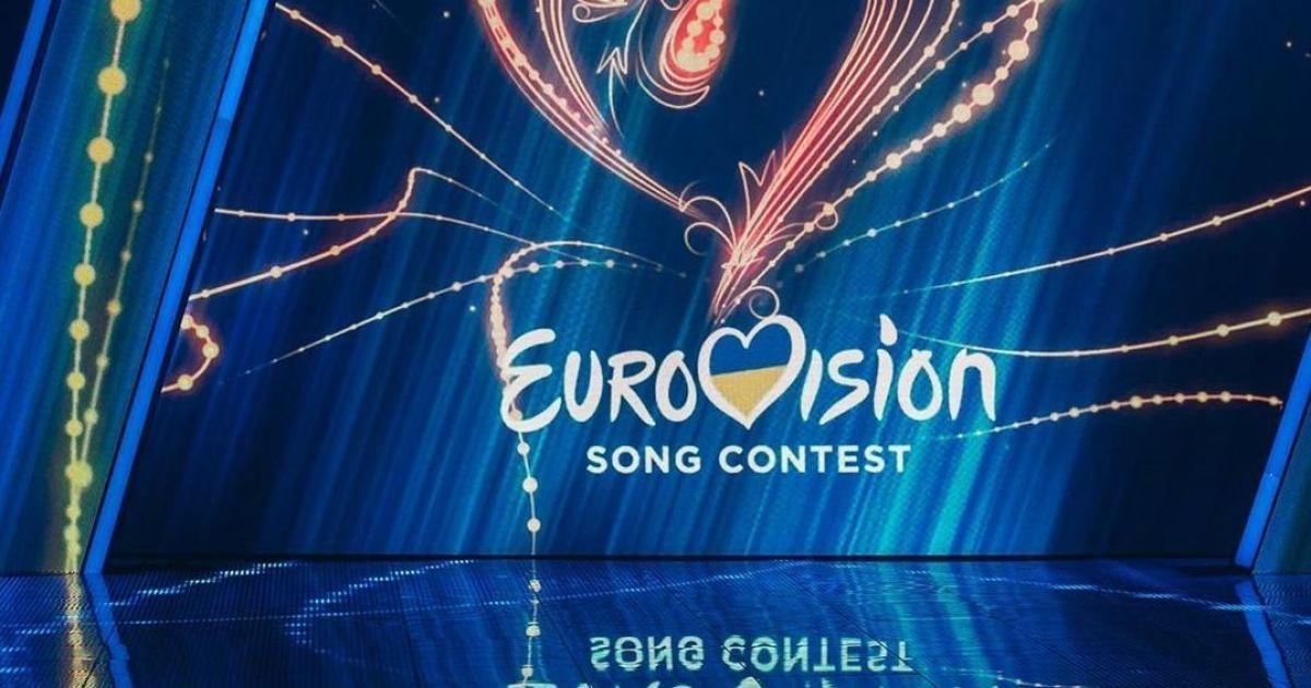 """Евровидение-2020"": смотрите онлайн-трансляцию финала нацотбора"