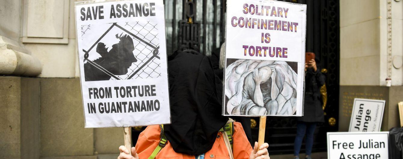 Екстрадиція Ассанжа до США: у Лондоні відбулася акція на підтримку засновника WikiLeaks