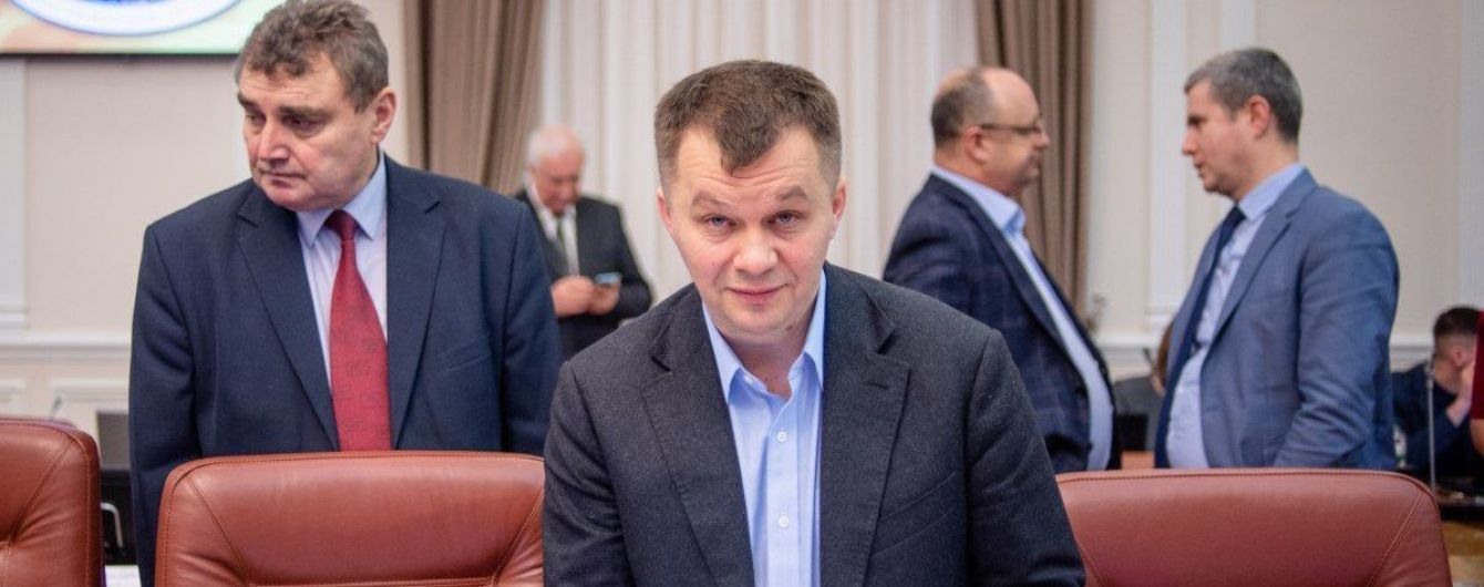 Милованов дал прогноз относительно роста ВВП Украины в 2020 году