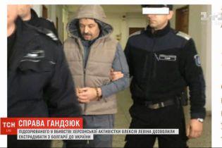 Підозрюваного у вбивстві Катерини Гандзюк екстрадують з Болгарії до України