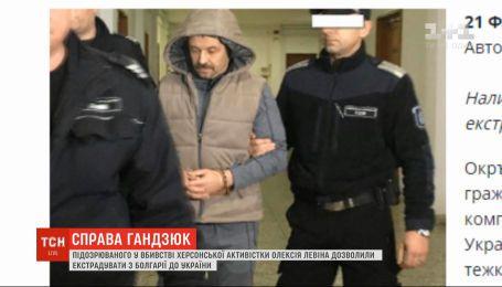Подозреваемого в убийстве Екатерины Гандзюк экстрадируют из Болгарии в Украину