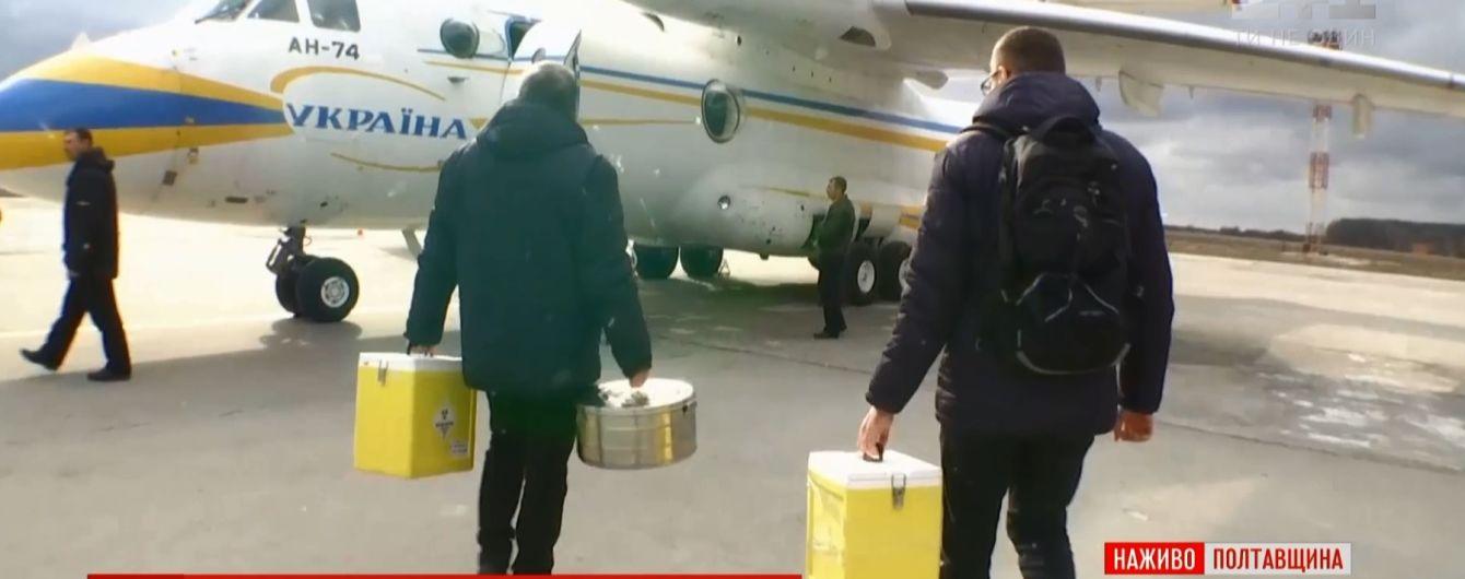 В Киев доставили новые образцы для анализов на коронавирус от эвакуированных в Новые Санжары