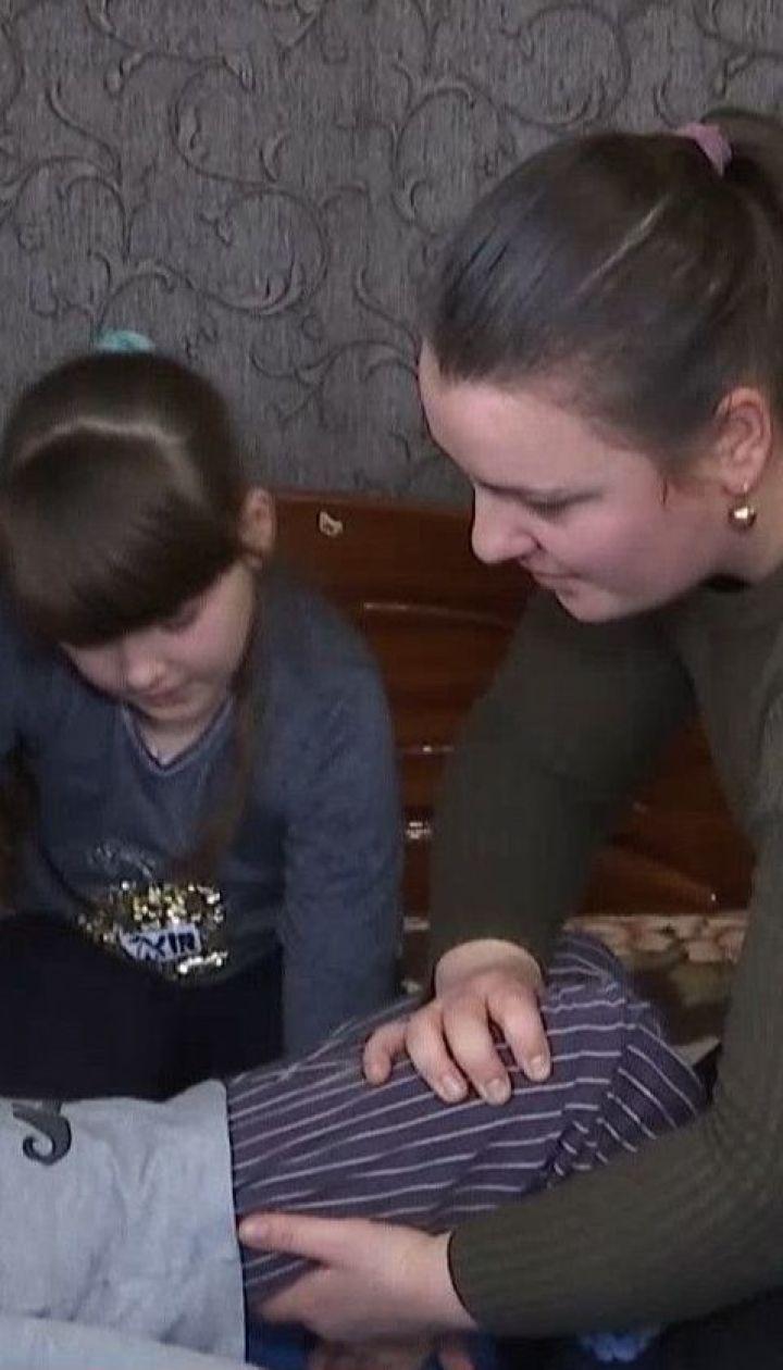 Родина, яка повернулась із Китаю, зачинилась у хаті на карантин через паніку односельців