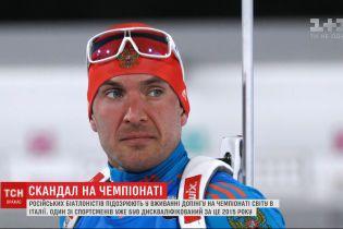 Допинговый скандал при участии спортсменов из РФ произошел на Чемпионате мира по биатлону