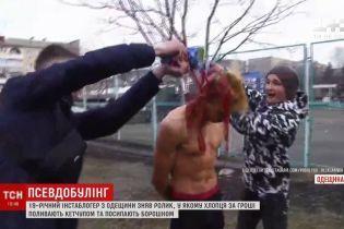 """Одесские подростки за деньги сняли провокационное видео, которое вызвало """"булинговый"""" скандал"""