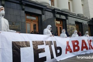 """""""Долой Аваковирус"""". Под зданием ОП активисты пришли требовать отставки министра внутренних дел"""