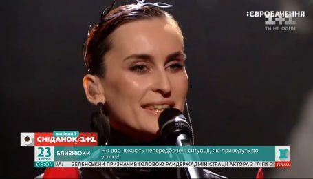 Кто представит Украину на Евровидении 2020 - биография победителя