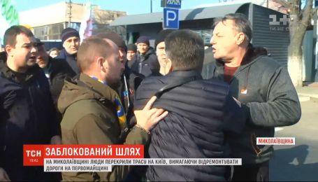 Жители Первомайска перекрыли дорогу и подрались с водителями авто, которые стояли в пробках