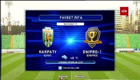 Карпати - Дніпро-1 - 1:1. Огляд матчу