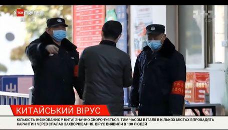 В Китае усомнились в инкубационном периоде, а Россия сеет панику: как мир борется с коронавирусом