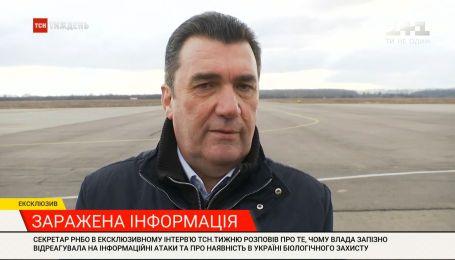 Эксклюзив ТСН: секретарь СНБО - о реакции украинской власти на информационные атаки по коронавирусу