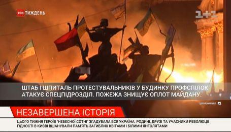 Кратко в цифрах: что известно о следствии по делу расстрелов на Майдане
