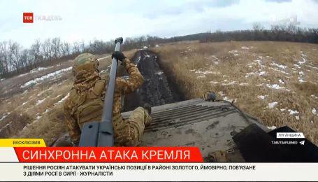 Бойовики в російській формі штурмують українські позиції - ексклюзивні кадри ТСН.Тижня