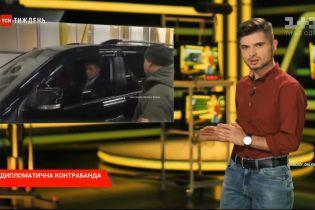 Календарь недели: как будут наказывать депутатов-кнопкодавов и что делали украинцы под землей Испании