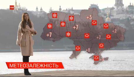 Метеозалежність: синоптики радять українцям готуватися до складних погодних умов