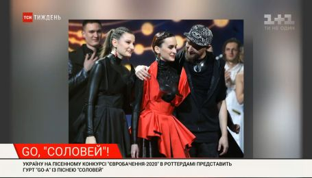 На Евровидение от Украины поедет электро-фолк группа Gо-А