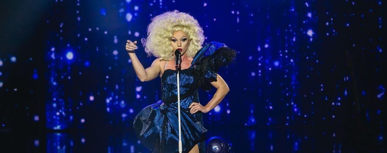 """Голос країни-10"": у шостому ефірі епатувала публіку супергротескна дрег-королева"