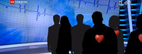 Спасение от инфаркта: в Украине появились уникальные врачи и бесплатное стентирование