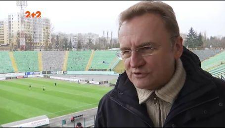 """Народные """"Карпаты"""": как Львов собирается спасать свою команду"""