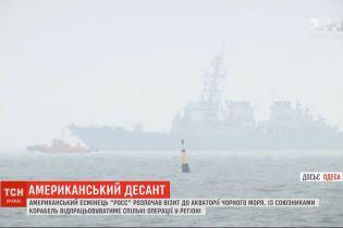 """Американський есмінець """"Росс"""" розпочав рух до акваторії Чорного моря"""