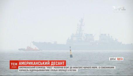 """Американский эсминец """"Росс"""" начал движение в акваторию Черного моря"""