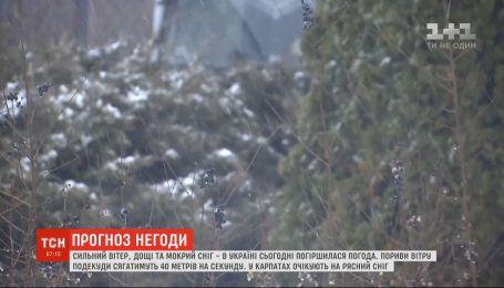 Сильный ветер, дожди и мокрый снег: в Украине ухудшится погода