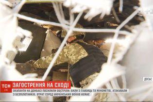 Бойовики на Донбаcі 14 разів обстріляли позиції українських захисників