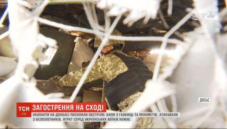Боевики на Донбасcе 14 раз обстреляли позиции украинских защитников