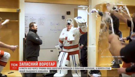 Водій льодового комбайну став у ворота команди НХЛ та допоміг їй перемогти