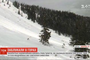 Закарпатські надзвичайники шукають групу туристів, які заблукали поблизу гори Петрос