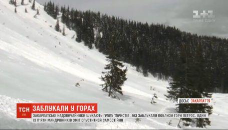 Закарпатские чрезвычайники ищут группу заблудившихся туристов вблизи горы Петрос