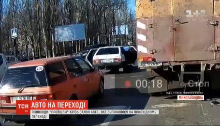 """Пешеходы в Николаеве прошли через салон авто, которое остановилось на """"зебре"""""""