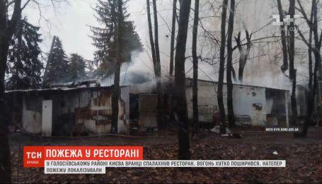 В Киеве на ВДНХ горел ресторан