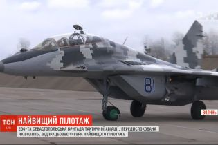 Севастопольска бригада тактичної авіації відпрацьовує фігури найвищого пілотажу на Волині
