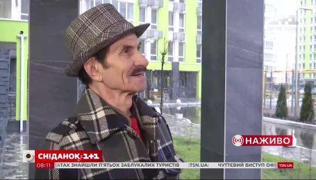 """""""Сніданок"""" поздравил Григория Чапкиса с 90-летием – прямое включение"""