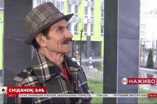 """""""Сніданок"""" привітав Григорія Чапкіса з 90-річчям – пряме включення"""