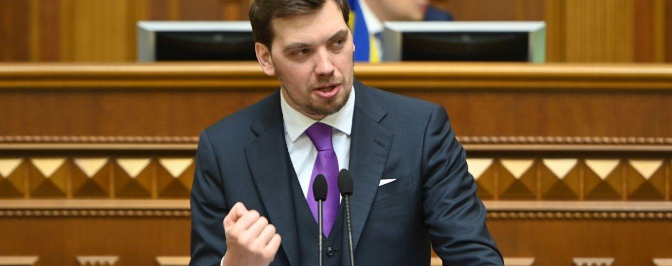 Для того, щоб виплачувати українську іпотеку, потрібно торгувати наркотиками чи зброєю - Гончарук