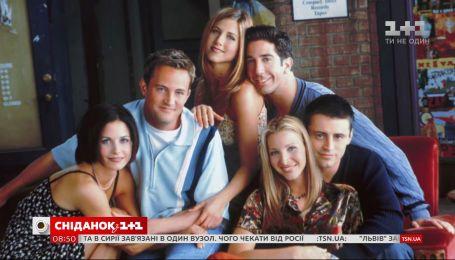"""""""Друзья"""" возвращаются после 16 лет перерыва – актеры готовятся к съемкам спецвыпуска"""