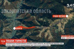 Спасательная операция на Закарпатье: вблизи горы Петрос заблудились туристы