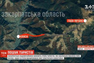 Рятувальна операція на Закарпатті: поблизу гори Петрос заблукали туристи