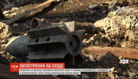 Ситуація на Донбасі: бойовики посили обстріли