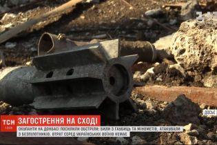 Ситуация на Донбассе: боевики усилили обстрелы