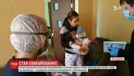 Строк обсервації у Нових Санжарах поки не планують збільшувати - МОЗ