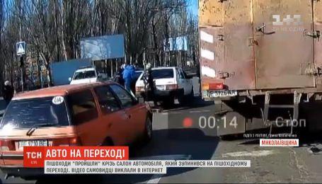 """В Николаеве двое мужчин перешли дорогу сквозь салон авто, которое остановилось на """"зебре"""""""