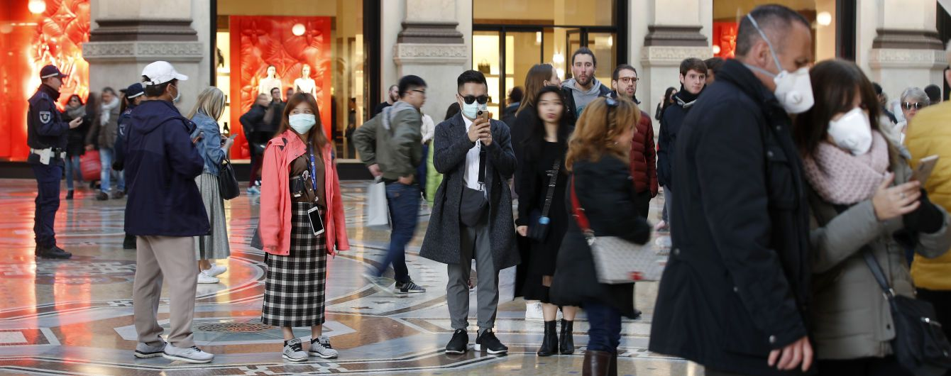 Паніка, порожні полиці магазинів та закриті міста. Що відбувається в Італії під час спалаху коронавірусу