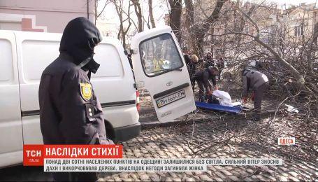 """69-летняя женщина стала жертвой циклона """"Юлия"""" в Одессе: как в Украине преодолевают последствия непогоды"""